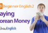 How to Express Korean Money in English