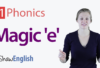 Magic 'e' Vowel Sound
